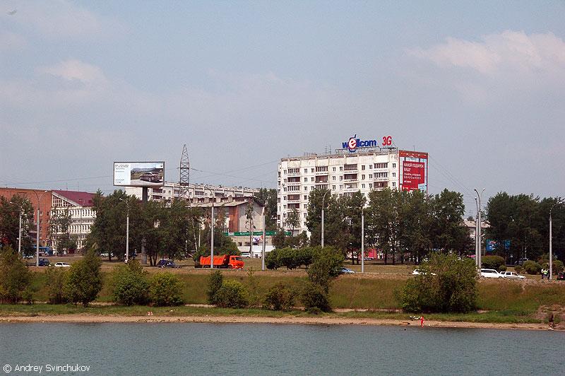 Иркутск летом картинки