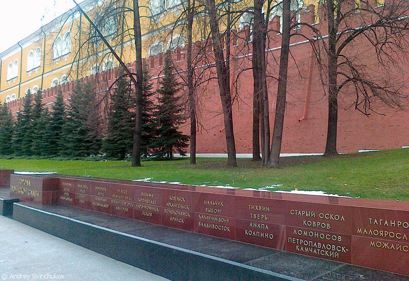 Хабаровск, город, звание, документ, гражданин, администрация, жизнь, признание, знак, прошлое, организация