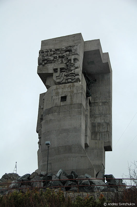 Маска Скорби