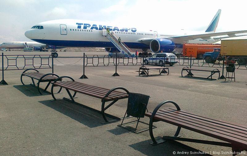 Камчатка. Аэропорт