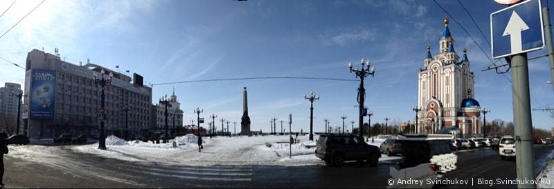 Панорама Комсомольско-Соборной площади в Хабаровске