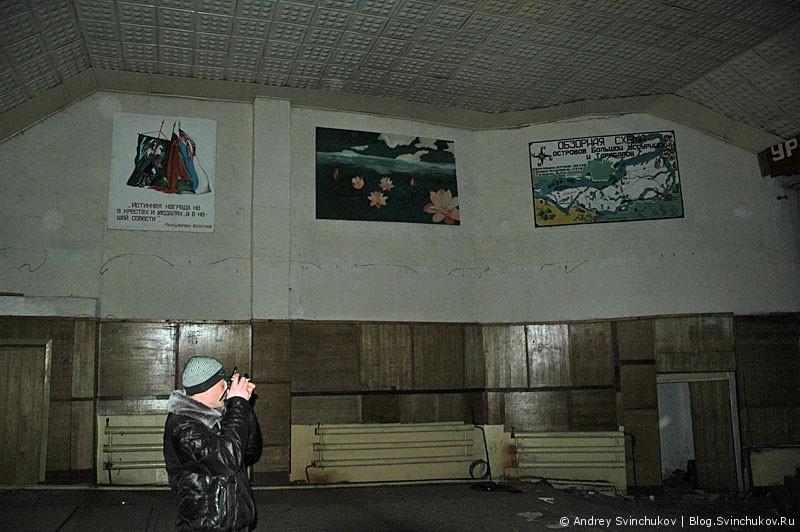 Заброшенный укрепрайон на Большом Уссурийском острове