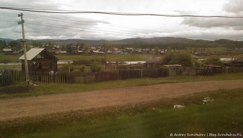 Из Хабаровска в Улан-Удэ по железной дороге
