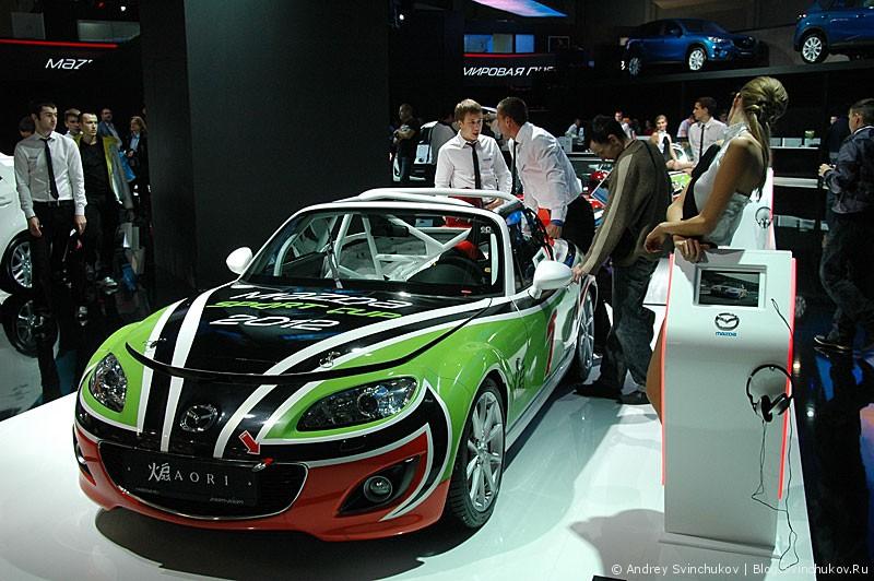 Mazda на ММАС-2012