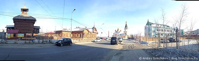 Панорамы Якутска