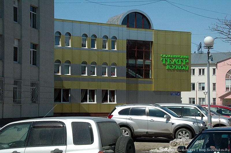 Южно-Сахалинск