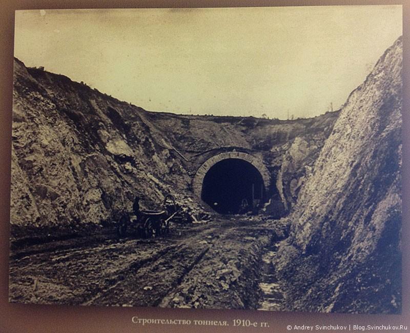 Амурская железная дорога