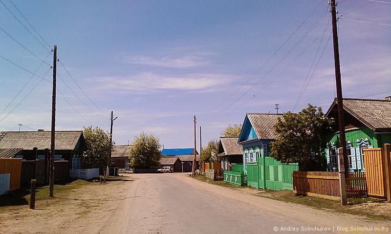 """Санаторий """"Горячинск"""""""