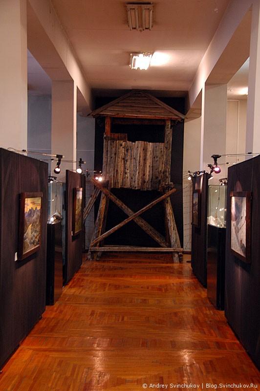 Музей в Магадане