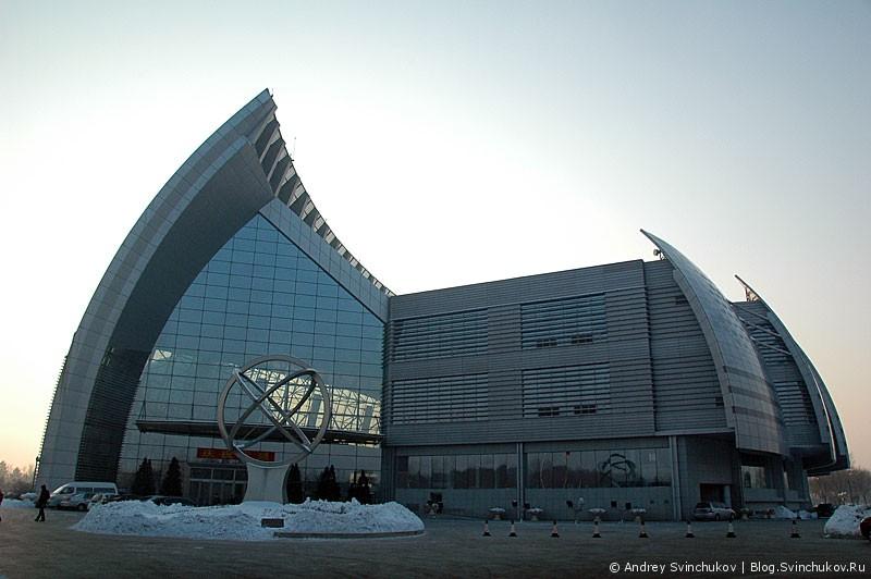 Харбин. Инженерный центр
