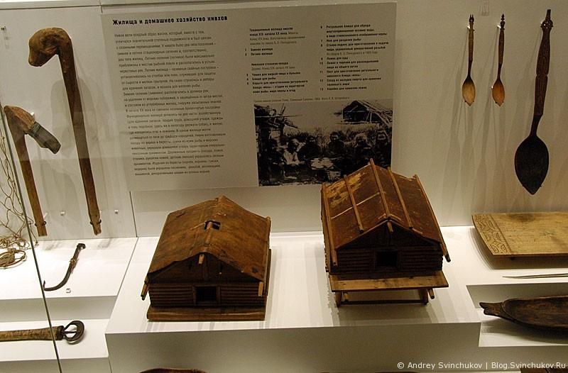 Музей в Южно-Сахалинске