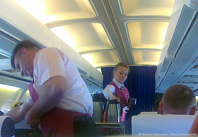 Полет на Сахалин и обратно