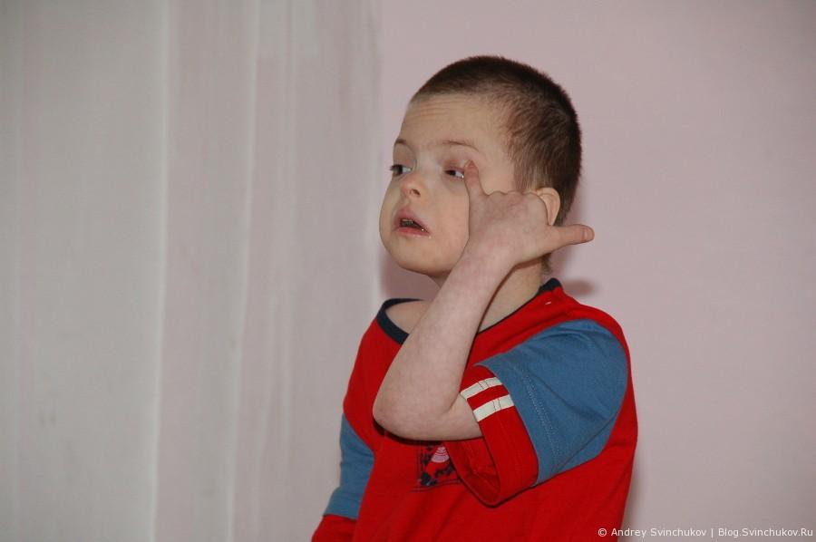 Хабаровский дом-интернат для умственно отсталых детей