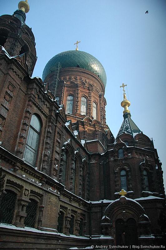 Софийский собор в Харбине