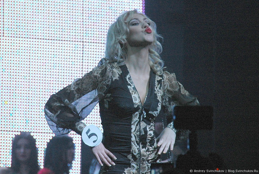 Мисс Хабаровск - 2013