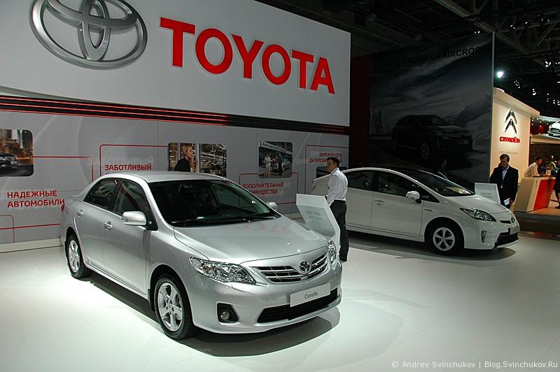 Toyota на ММАС-2012