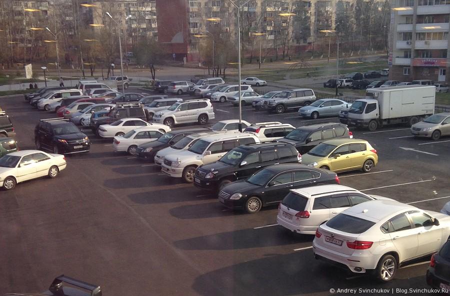 """Кинотеатр """"Хабаровск"""""""