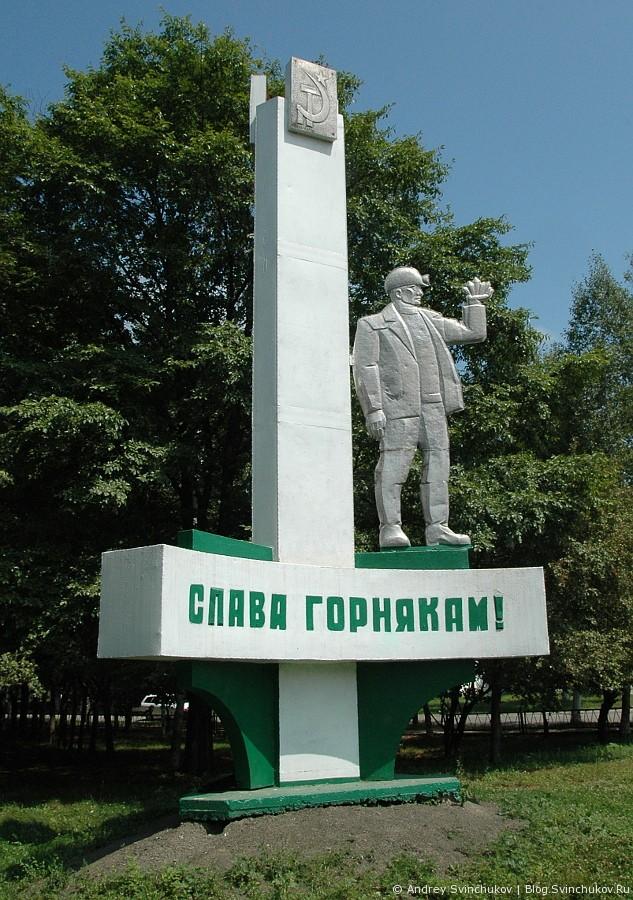 Кавалерово