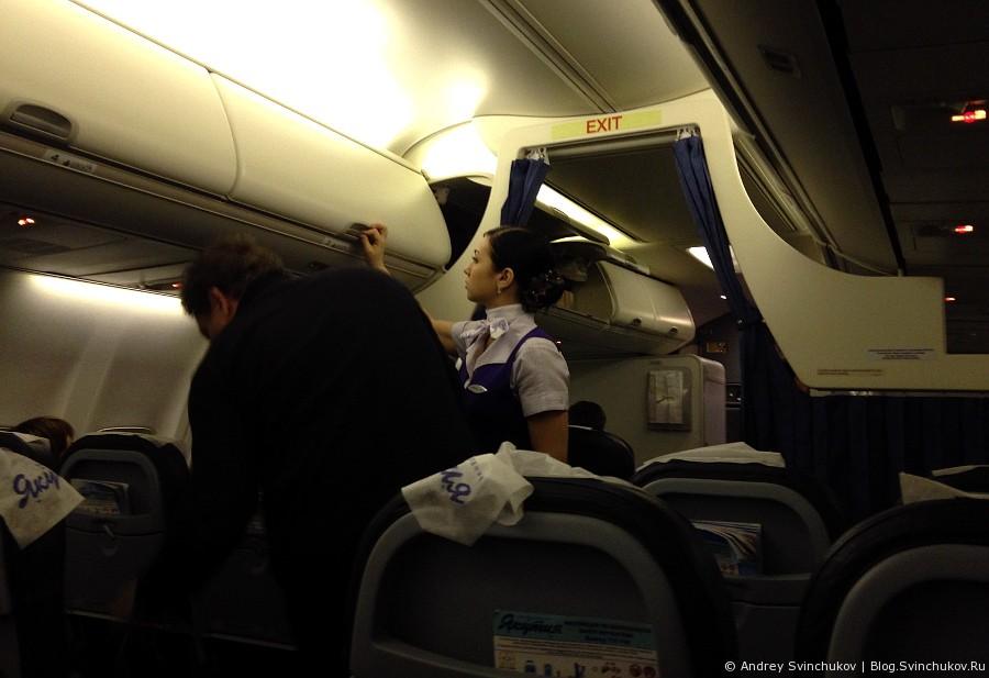 Полет в Якутск