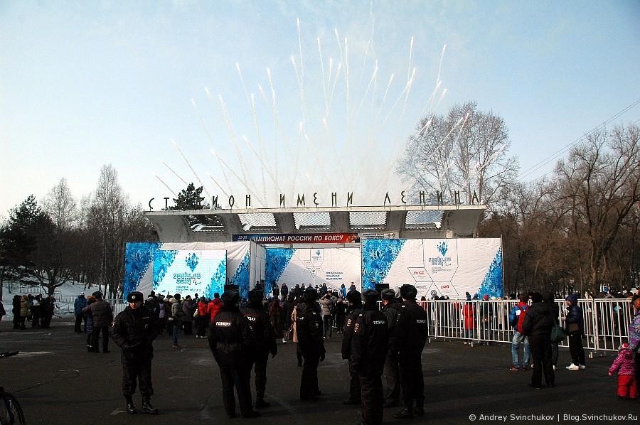 Паралимпийский огонь в Хабаровске