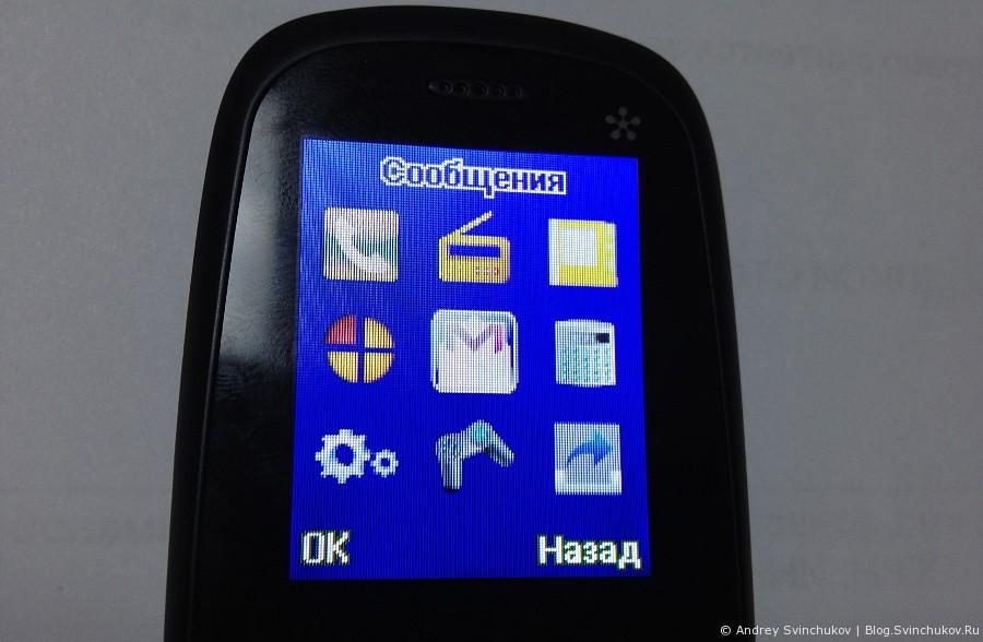 Обзор телефона Just5 SURF