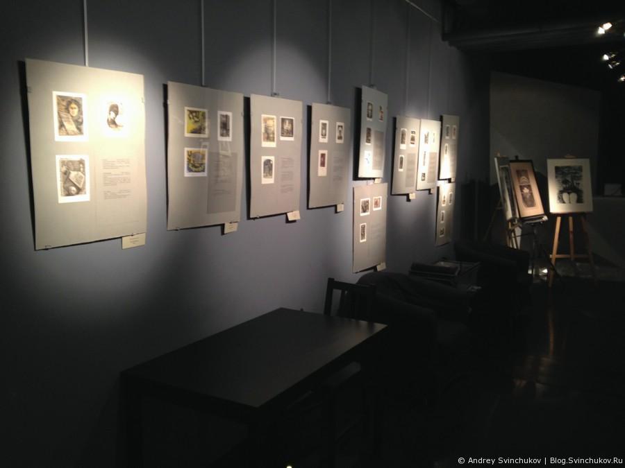 Хабаровский co-working (коворкинг) и выставка эстампа