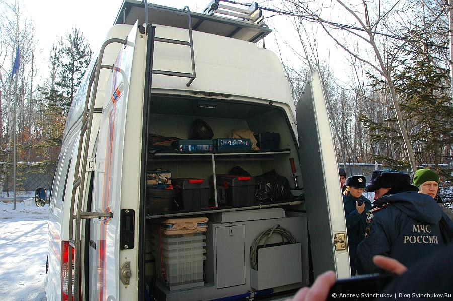 Производственно-технический центр федеральной противопожарной службы по Хабаровскому краю