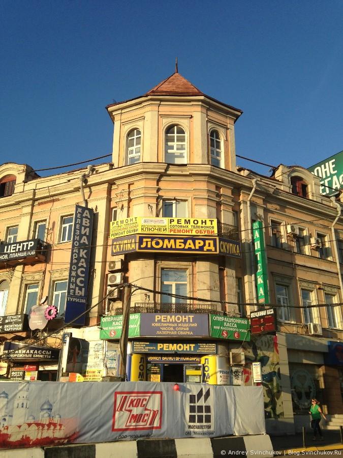 Про Москву... Часть вторая