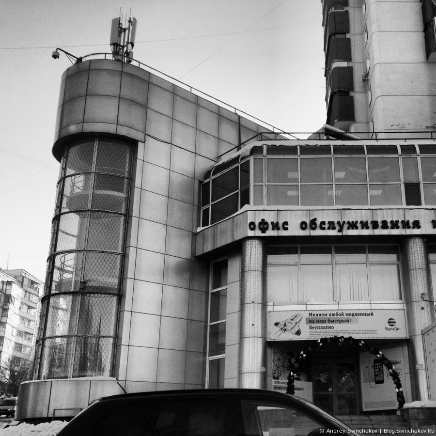 Инстаграмное - юбилейное, 30-е. От Андрея Свинчукова