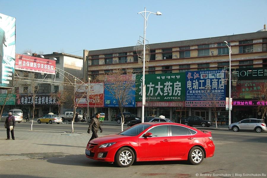 Хуньчунь (珲春市 ). Часть вторая