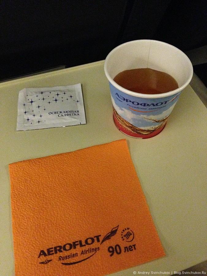 Полет с Оренбургскими авиалиниями