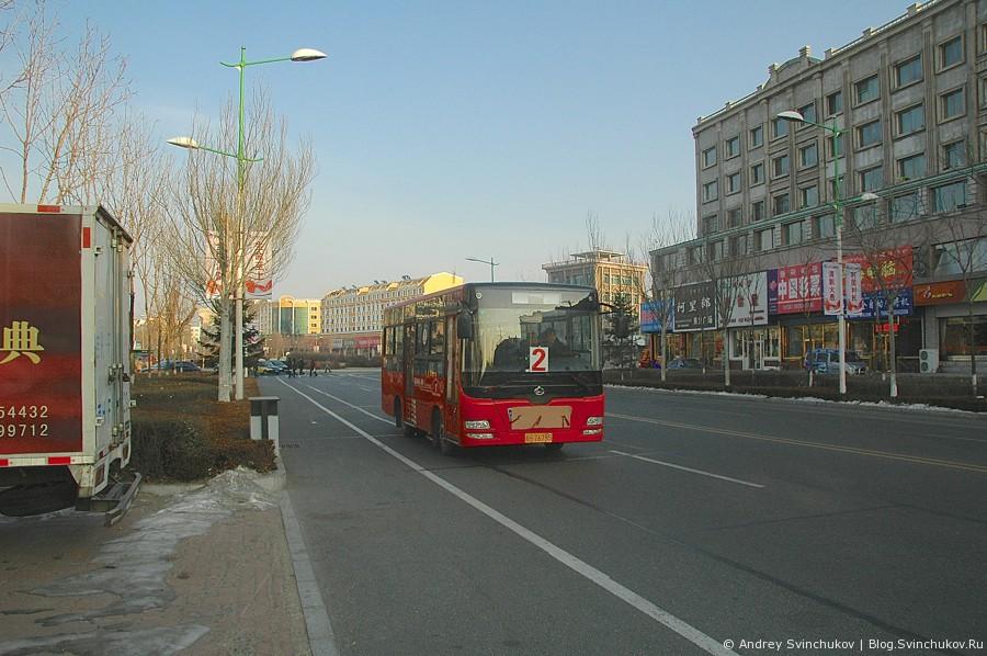 Хуньчунь (珲春市). Часть третья