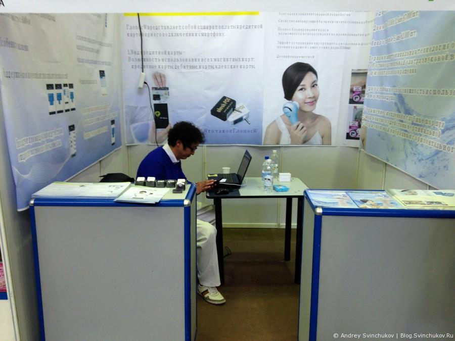 Архитектура, стройиндустрия Дальневосточного региона