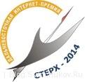 """Дальневосточная интернет-премия """"Стерх-2014"""""""