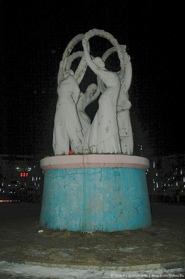 Китайский город Яньцзи