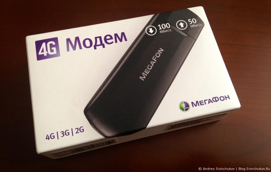 """Тестирование модема и мобильного интернета от """"МегаФона"""" в Хабаровске"""