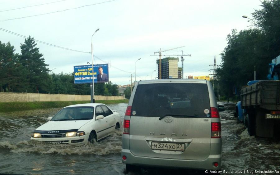 Наводнение - 2013
