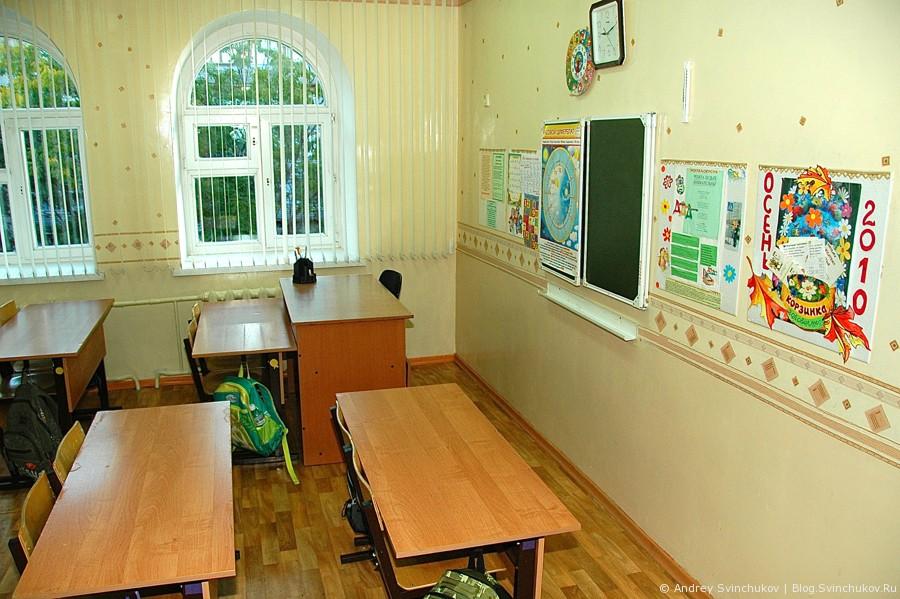 Детский дом № 1 в Хабаровске