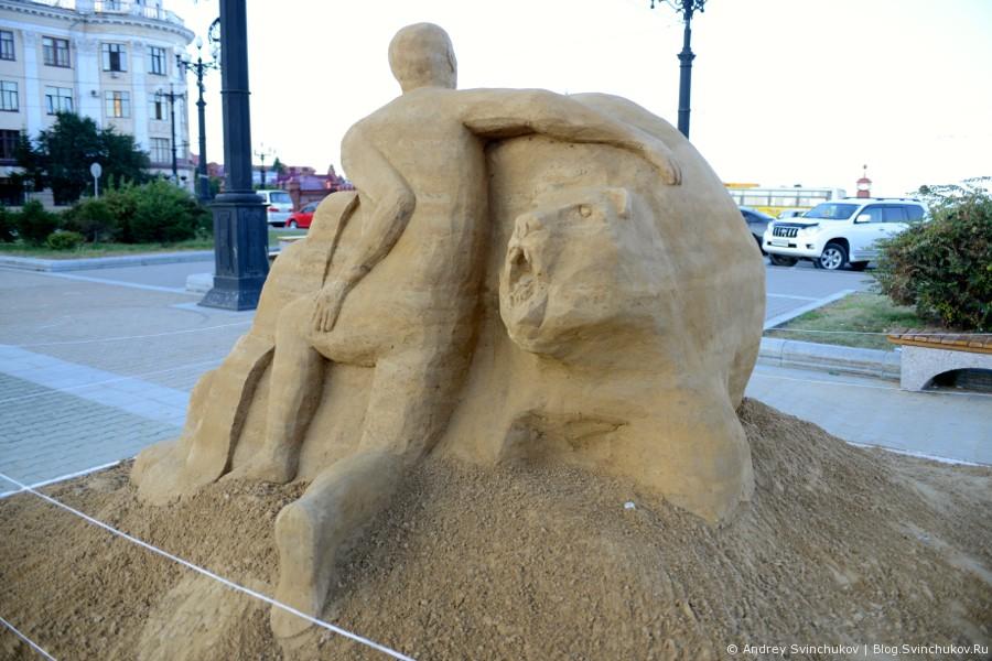 Песочное окончание