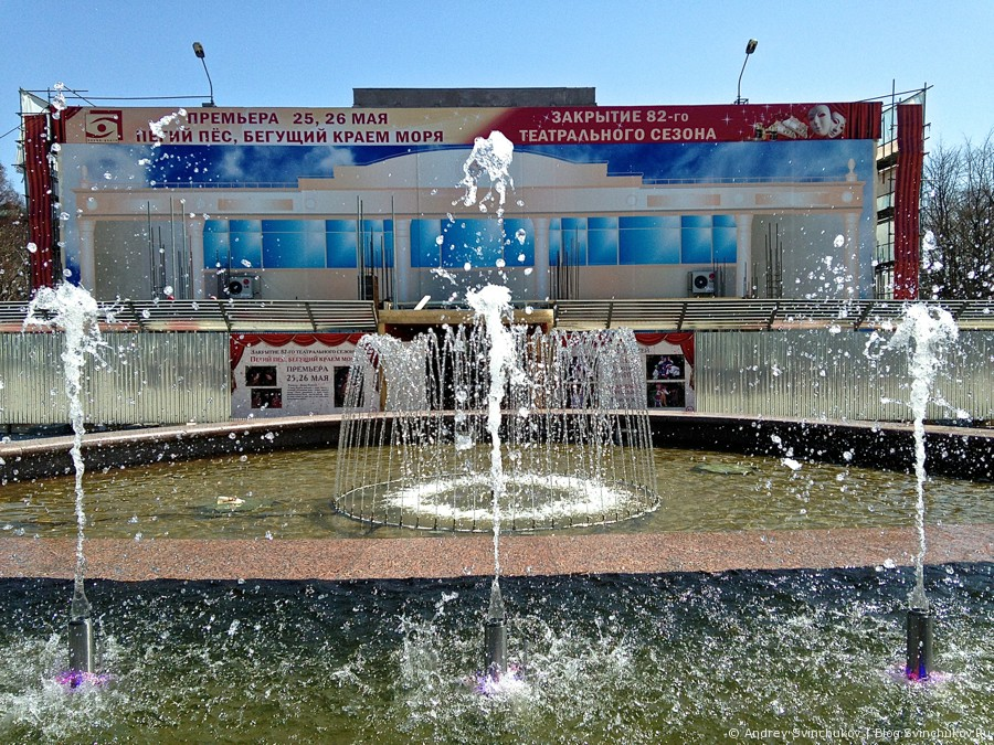 И вновь - Южно-Сахалинск