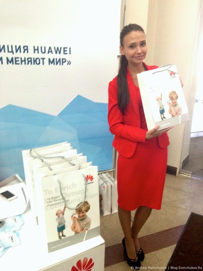 Передвижная выставка от Huawei