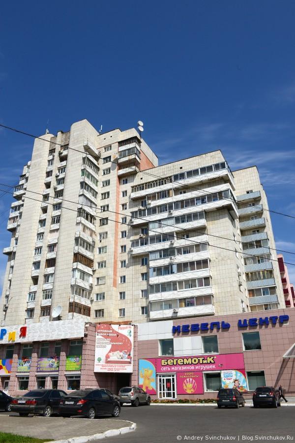 Комсомольск-на-Амуре летом 2014-го