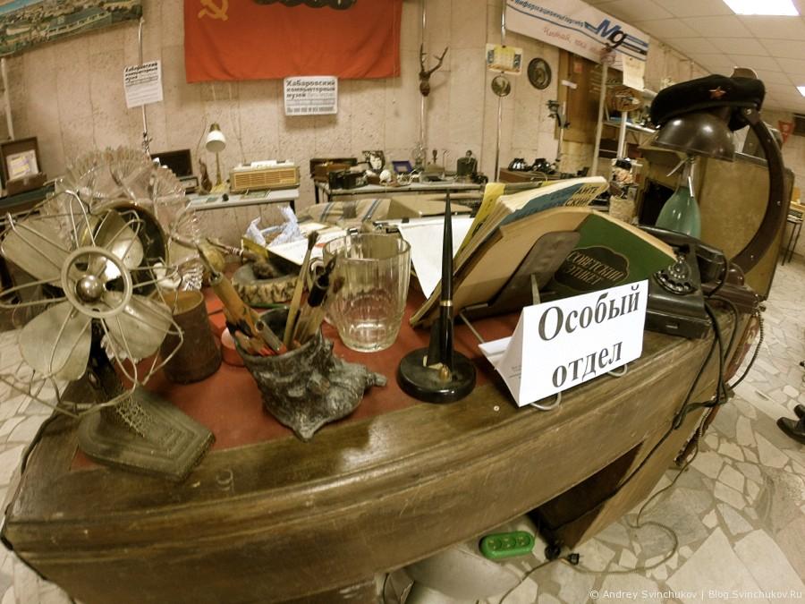 Хабаровский компьютерный музей на выставке в манеже