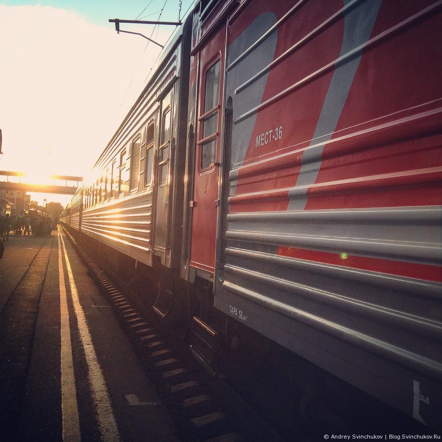 Инстаграмное 36. Фото - Андрей Свинчуков