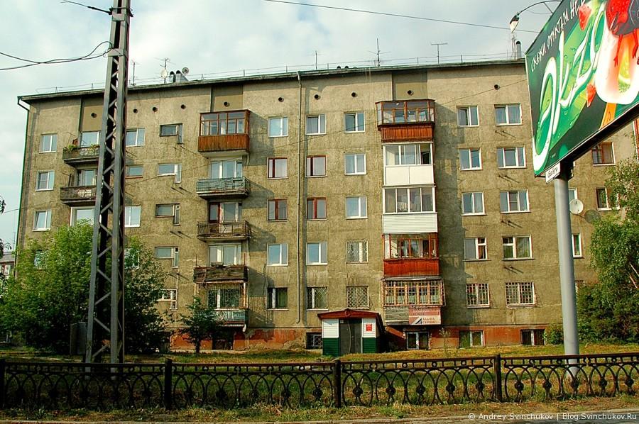 Разный Иркутск