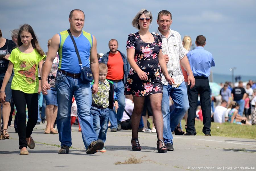 Люди на аэродроме