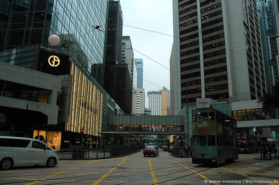 Гонконг, который я увидел впервые