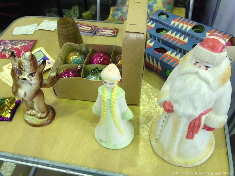 Новогодние игрушки (и не только они) из СССР
