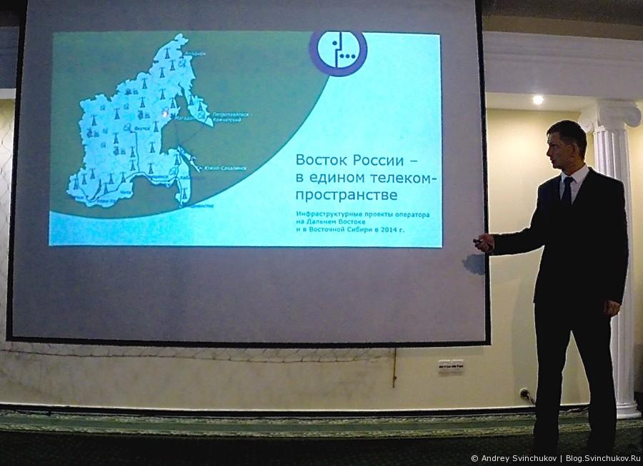 МегаФон на Дальнем Востоке и в Восточной Сибири