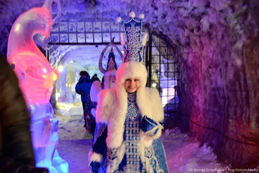 Царство Вечной Мерзлоты в Якутске